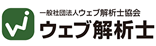 20140208-bnr-webkaiseki